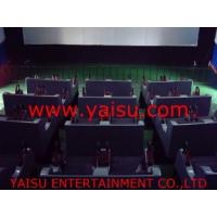China 051-2003-Tianjin gold ingot Shopping-4D Motion 24 Seats theater-3D 4D 5D 6D Cinema Theater Movie Motion Chair Seat System Furniture equipment facility suppliers factory for sale