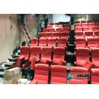 Quality Electric 4D Cinema Equipment With Energy Saving Smooth 4 Seats / Chair for sale