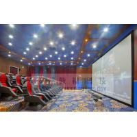 Quality Exciting 5D movie theater with  cinema luxury proposal amazing design for sale