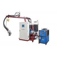 Quality Customized High Pressure PU Machine Convenient Operation For Wall Panel for sale
