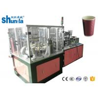 Buy cheap Automatic Double Layer Paper or Sleeved Plastic Cup Machine 11Kw from wholesalers