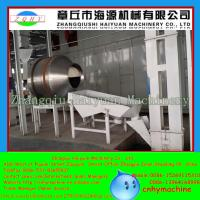 Quality low price and high quality floating fish feed machine for sale