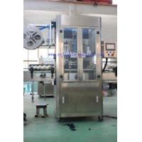 Quality Automatica PVC Sleeve Labeling Machine (SPC150) for sale