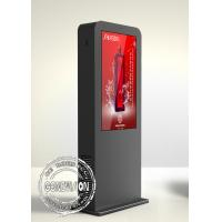 Quality Sun Readable Outdoor Digital Signage Players IP65 Waterproof For Advertising for sale