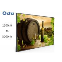 Quality Full HD 2000 Nit High Brightness LCD Screen For Outdoor AD 42 Inch for sale