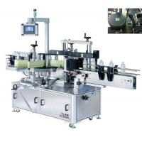 Quality Self adhesive Square Wrap Around Labeling machine Full automatic type for sale