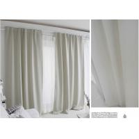 Quality 100% Polyester Blending Modern Window Curtains Multiple Colors Lightweight Fabric for sale