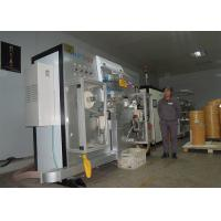 Quality Round Hole 400W Laser Perforating Machine for sale
