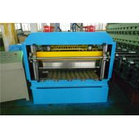 Buy cheap Gcr15 Roller Material Silo Roll Forming Equipment by Gear with Decoiler from wholesalers