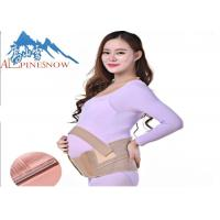 Buy cheap Elastic Maternity Support Belt For Pregnant Postpartum Woman Free Sample from wholesalers