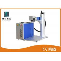 Quality 100W Deep Etching Metal Laser Engraving Machine Air Cooling For Die Steel for sale