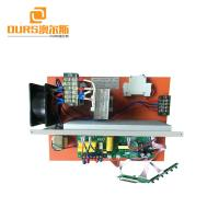 China High Power Ultrasonic Power Generator PCB with heating 110 Or 220V Adjustable Frequency 17khz-200khz on sale