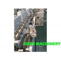 Buy High Performance Plain Weaving Water Jet Loom Machine , Water Jet Looms Production at wholesale prices