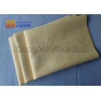 Buy cheap Synthetic Shammy Towel Chamois Leather Cloth For Car 40cm*50cm 280gsm from wholesalers