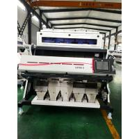 Quality Iran  Lotus Branding 5 chute high capacity color sorter for sale