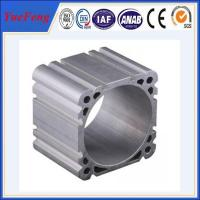 Quality NEW! Best 99% pure t slot aluminum extrusion price, alloy 6063 industrial aluminum profile for sale