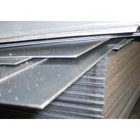 China China hot sale Cold Rolled Steel Sheet with low price on sale