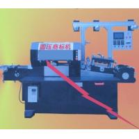 Quality Cylinder Pressing Automatic Printing Machine CNC Rotary Adhesive Stickers Trademark Machine for sale
