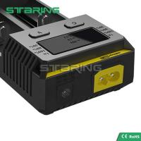 Quality 2017 New Version Controlled Intelligent Nitecore new I2 charger Battery 18650 battery charger for sale