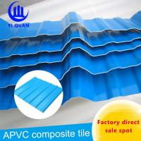Quality Heat Insulation Pvc Corrugated Plastic Resin Roof Tiles For Vehicle Parking Sheds for sale