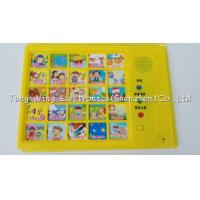 Quality Intellectual Baby Sound Book Programmable Sound Module With Funny Nursery Rhyme for sale