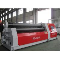 Quality Sheet Metal Roller Bender Machine With Digital Displays CE Certificated W12-25x2000 for sale