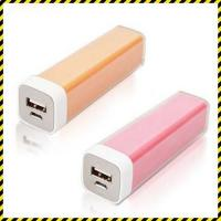 Buy cheap Best promotional power bank charger in china from wholesalers
