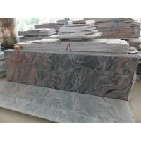 Quality Muticolor Granite Stone For Flooring, Steps, Wall &Outdoor Usage for sale