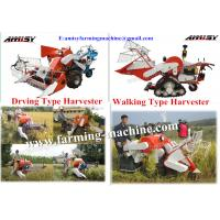 Quality Small rice Harvester For Sale for sale