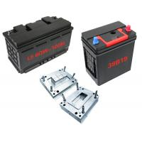 Quality High Precision Car Battery Mould for sale