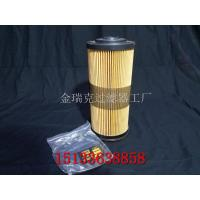 China FBO60338 Parker Racor Filter Water Separator cartridge for FBO-14 on sale