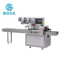 China Double Twist Candy Packing Machine 2.4KVA on sale
