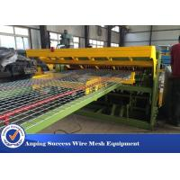 China Construction Steel Automatic Wire Mesh Welding Machine 50X50-200X200MM on sale
