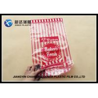 Quality 40mic Thickness LDPE Material Packaging Plastic Bakery Bread Bags Transparent for sale