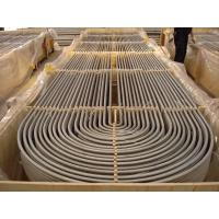 Quality INCOLOY 800/ 800H/ 800HT/825  U BEND SEAMLESS TUBE , B163, 19.05MM X 2.11MM , 100% HT& ET & UT for sale