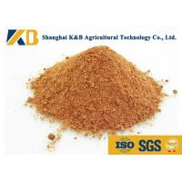 Buy High Protein Cattle Feed Powder Contain Various Nutrition With Plastic Bag Package at wholesale prices