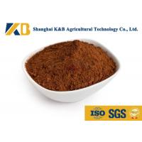 Buy Non GMO Dried Fish Powder Long Expiry Date Easy Decompose And Absorb at wholesale prices