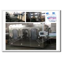 China Mineral Water Bottle Filling And Packing Machine / Water Bottling Equipment on sale
