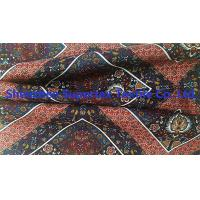Buy cheap Moss Crepe Rayon Fabric 40S 135GSM Digital Print Fabric from wholesalers