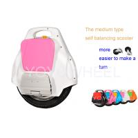 Quality Self Balancing single wheel Stand Up Gyroscopic Electric Unicycle / Monocycle for sale