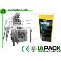 China Automatic Granule Packing Machine For Food , Grain Bagging Machine on sale