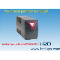 China UPS Smart Power Series Line Interactive 500va -1500va for sale