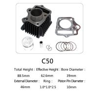 Quality Black C50 50cc Motorcycle 4 Stroke Single Cylinder Kit For Pulsar Accessories for sale