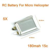 Quality Mini RC Battery 3.7V 180mah 15C RC Helicopter - Lowest Price! for sale