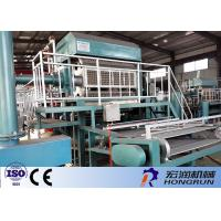 Quality Recycled Paper Egg Carton Making Machine For Industrial HR-4000 for sale