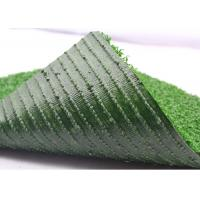 Buy Artificial Plastic Grass Field Hockey Turf With Curled Yarn Army Green Color at wholesale prices