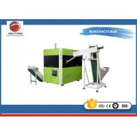 Quality Full Automatic Plastic Bottle Blowing Machine 4000BPH Stretch 4 Cavity 380V / 220V 45KW for sale