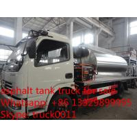 Buy Dongfeng Furuka 3000L asphalt tank truck at wholesale prices