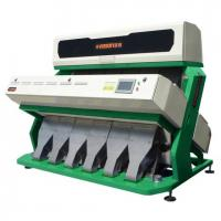 China Cereal Color Sorter/the cheapest this time on sale