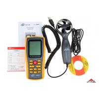 Quality Digital Anemometer- GM816 for sale
